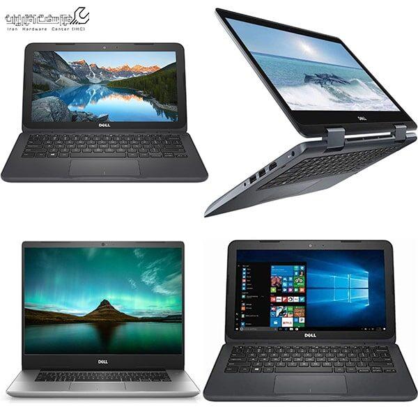 لپ تاپ های ارزان دل
