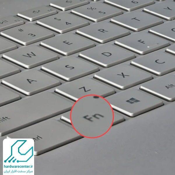 کلید fn لپ تاپ دل