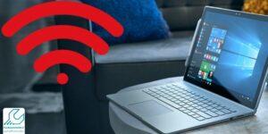 آموزش اتصال لپ تاپ به وای فای