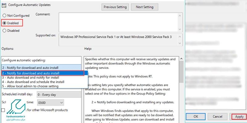 گزینه notify for download and auto install