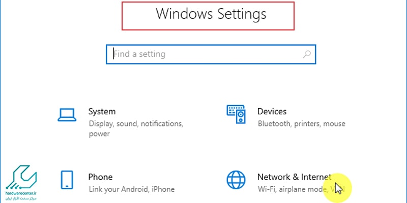 قسمت تنظیمات یا settings ، گزینه network & internet
